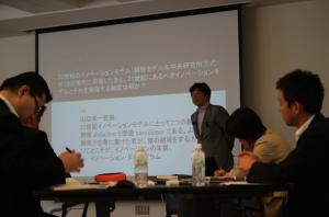 山口先生講義写真1