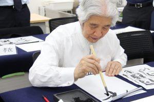 講義レポート前期⑨杭迫柏樹先生...